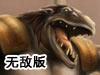 军事战役之神话战争2无敌版