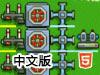 核反��堆放置中文版