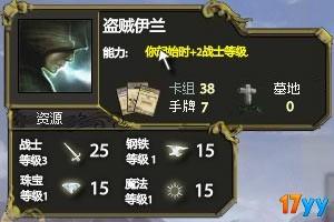 卡牌之战中文无敌版(武装战争汉化无敌版)