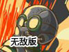 �K�O坦克大�鹧劬ι卟筷�2�o�嘲�