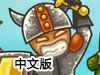 神域大战中文版(神之领域中文版)