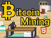比特币挖矿模拟器