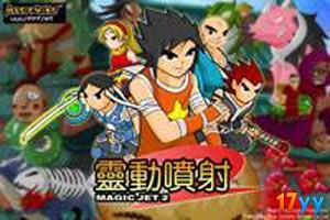 灵动喷射2-RPG中文版
