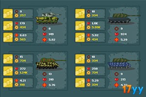 坦克战队无敌版