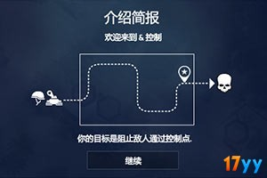 命令�c征服:特�N部�中文版