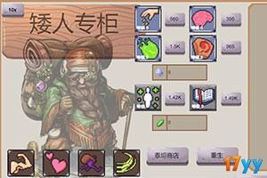 放置斗士2中文版