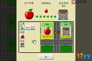 供应链放置中文版