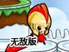 果宝特攻之水果战士无敌版