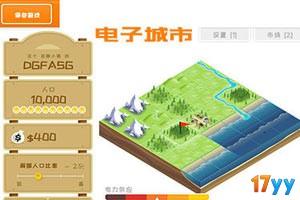 电力城市中文版