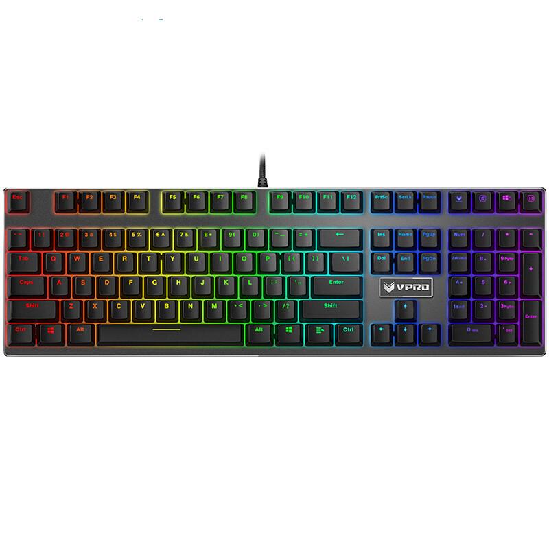 雷柏V700RGB合金版 机械键盘