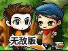 枫之谷冒险岛2.3无敌版