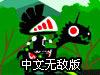 剪影骑士2中文无敌版
