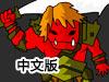 征战恶魔地牢中文版(邪恶地牢汉化版)