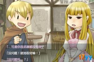 冒险者迷宫探险中文版(魔王在隔壁中文版)