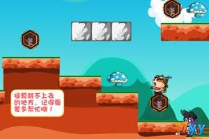 英雄联盟大冒险中文版