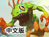 魔兽世界鱼人冒险2中文版