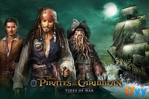 加勒比海盗之战