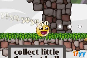 小黄球历险