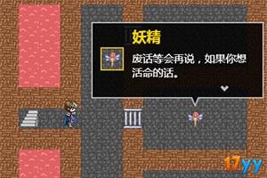 寻踪中文版