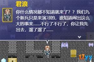 黑鹰行动中文版