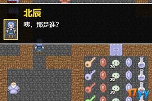 剑主的传说1中文无敌版
