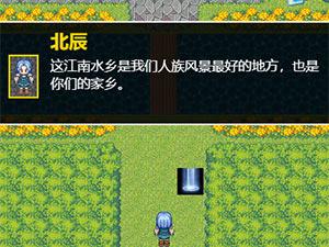 剑主的传说3中文无敌版