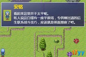 蓦渊中文版
