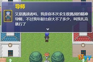 极限求生中文无敌版