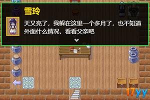 证道中文版