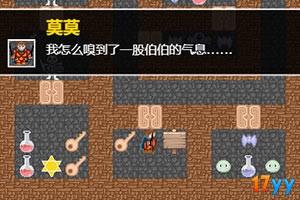 蓝海的拯救(上)中文版