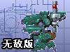 疯狂机器人2无敌版