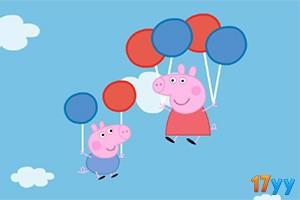 小猪佩奇跳一跳