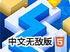 通�^音�分�路3中文�o�嘲�