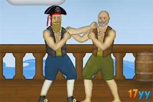 海盗擂台赛无敌版