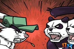 兔子大战熊猫