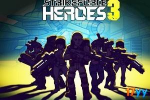 战火英雄3无敌版(特种突击队英雄3无敌版,救世英雄3无敌版,Strike Force Heroes 3 hacked)