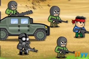 恐怖分子防御战无敌版