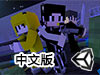 幸存者日�中文版