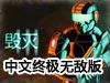 ��M���3中文�K�O�o�嘲�(摧��3中文�K�O�o�嘲�,���3中文�K�O�o�嘲�,未��鹗�3中文�K�O�o�嘲�)