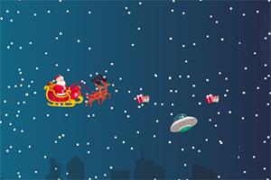 圣诞老人战外星人无敌版