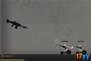 战术武器包2