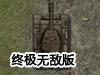 坦克�L暴4�K�O�o�嘲�