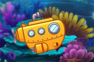 超级潜艇大作战