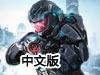 超时空战士2中文版
