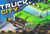 城市卡车大挑战