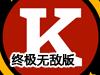 螺旋星系2中文终极无敌版