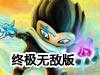 抵御入侵者2中文�K�O�o�嘲�