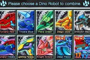组装机械恐龙合集