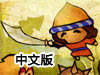 远古文明战争5中文版