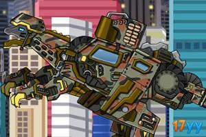 组装机械装甲龙
